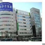 青葉区中央 貸事務所 37.72坪 オフィスを構えるなら理想の場所です!